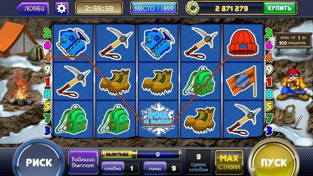 Как выигрывать большие деньги в онлайн Вулкан казино?