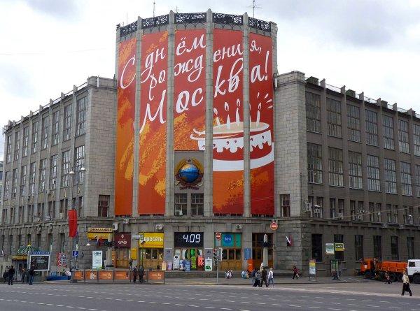 Что впечатлило зрителей на Дне города Москвы, рассказала заммэра столицы Наталья Сергунина